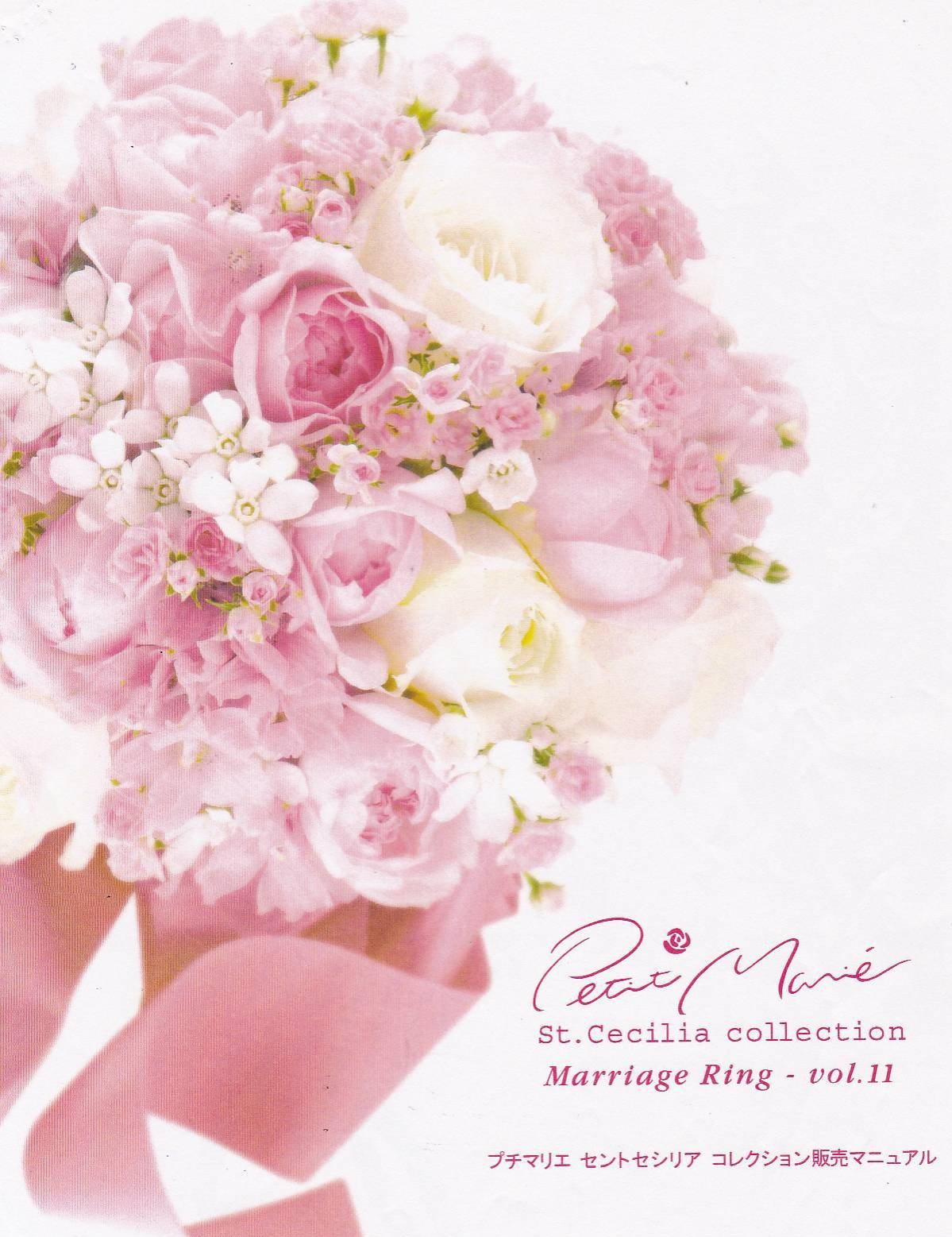 Sweet Rose Collection – St. Cecilia – wedding bands - VENUS TEARS ...