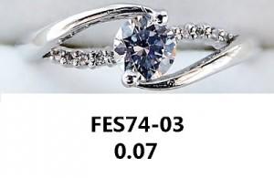 DSCF4759