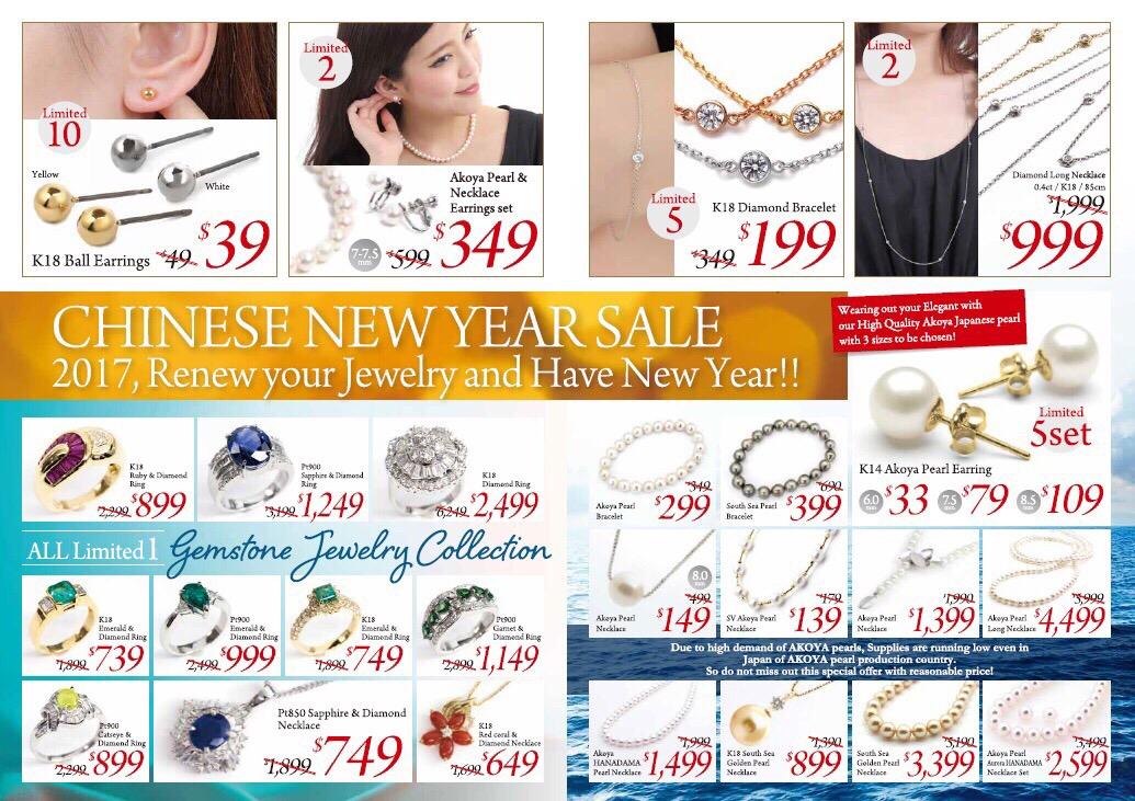 New Year Brochure
