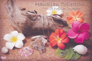 Popular Hawaiian Collections In Japan