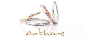 ankhore