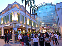 Bugis Janction