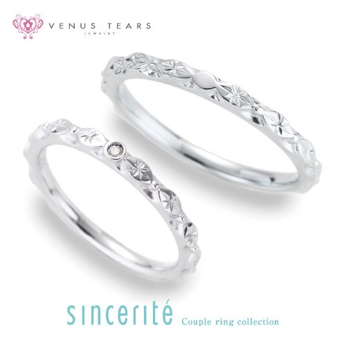 Wedding Bands - Singapore:Brilliant_01