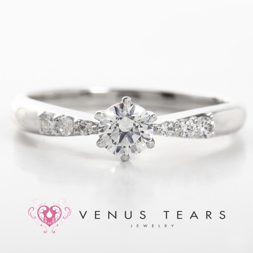 Engagement Ring ? Singapore:P535-03_01