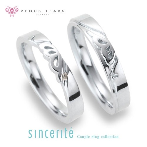 Wedding Bands - Singapore:Duvet_01