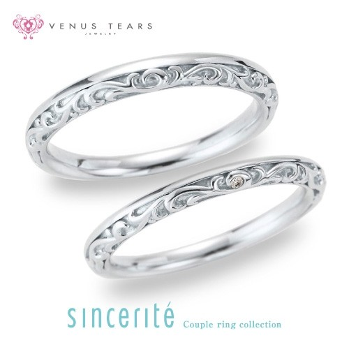 Wedding Bands - Singapore:Sol _01