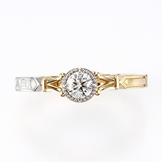 Engagement Ring Singapore: AEI_02