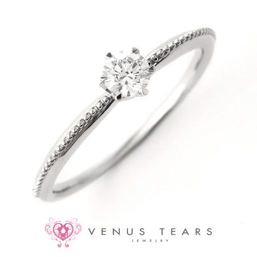 Engagement Ring ? Singapore:SAL5-02_01