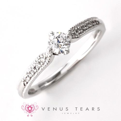 Engagement Ring ? Singapore:MMRVE57-02_01