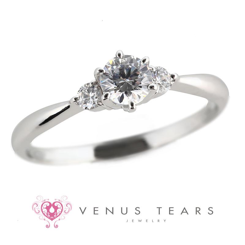 Engagement Ring ? Singapore:P461-02_01