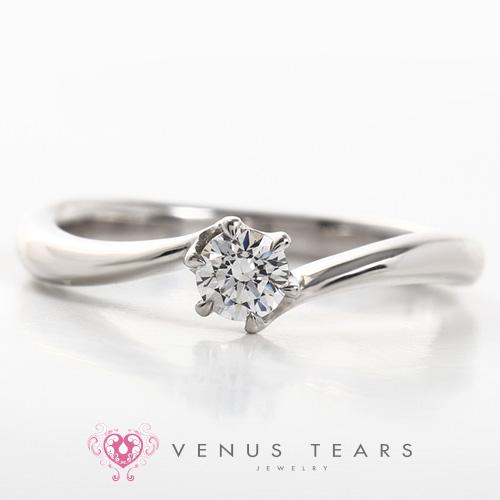 Engagement Ring ? Singapore:P733-02_01