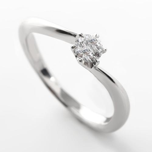 Engagement Ring ? Singapore:P733-02_03