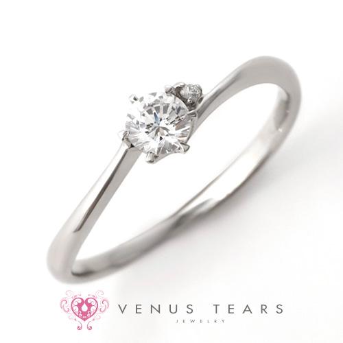 Engagement Ring ? Singapore:SAL4-02_01