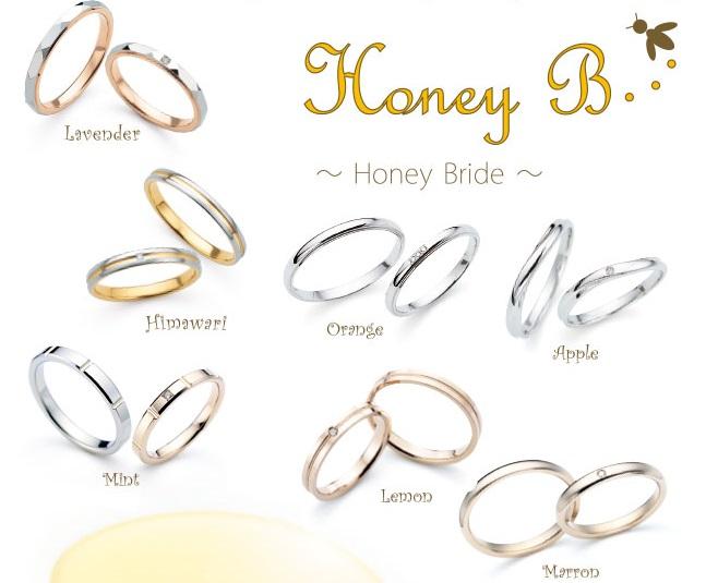 HoneyB