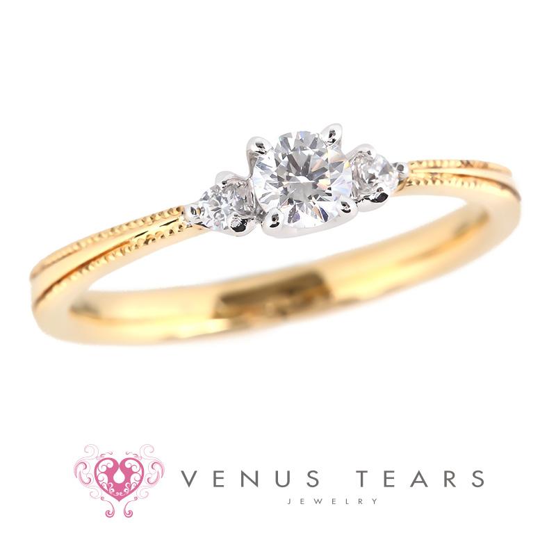 Engagement Ring ? Singapore:CACE17-02_01
