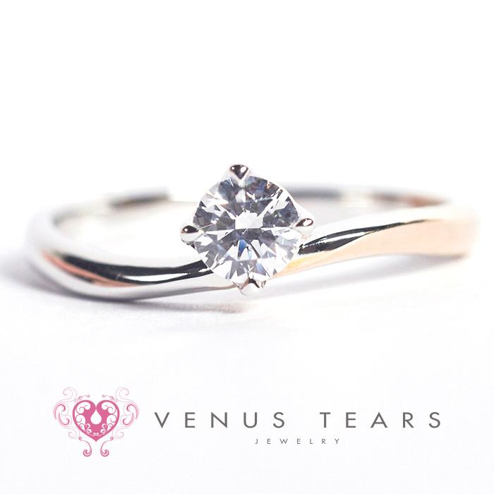 Engagement Ring ? Singapore:CFLCE16-02_01
