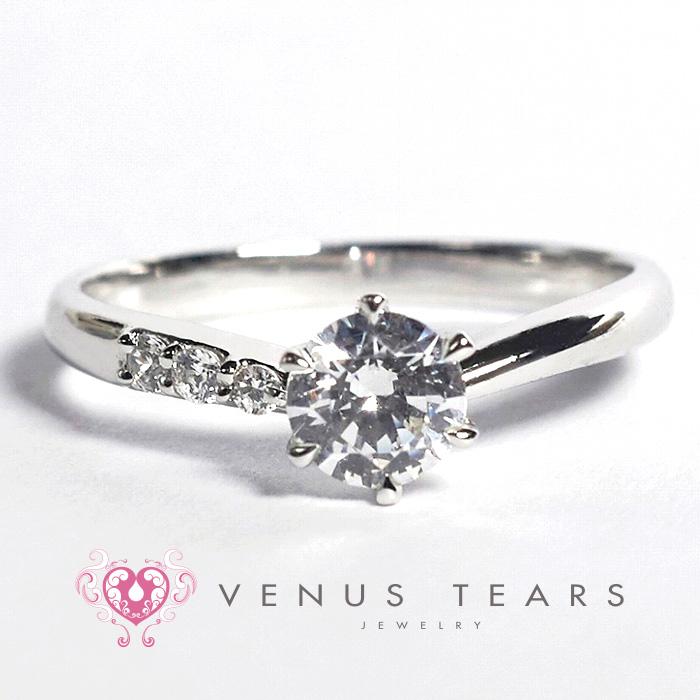Engagement Ring ? Singapore:P427-05_01