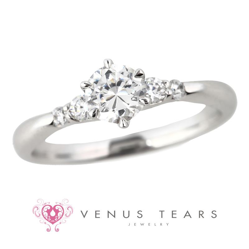 Engagement Ring Singapore: P515-05_01