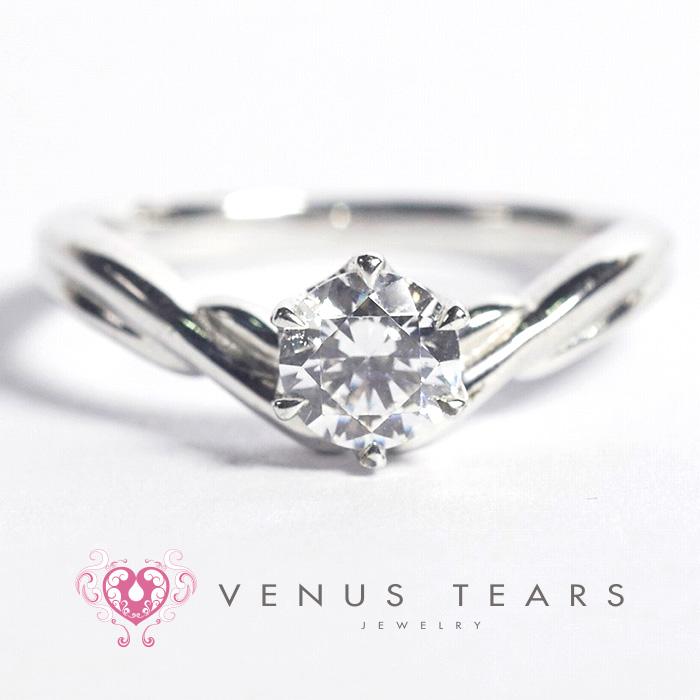 Engagement Ring ? Singapore:P589-05_01