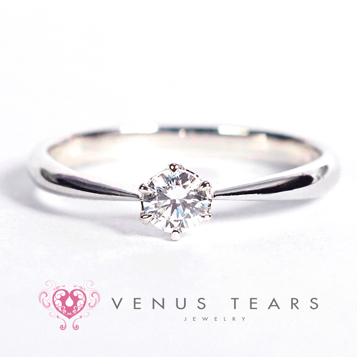 Engagement Ring ? Singapore:SSE10-02_01