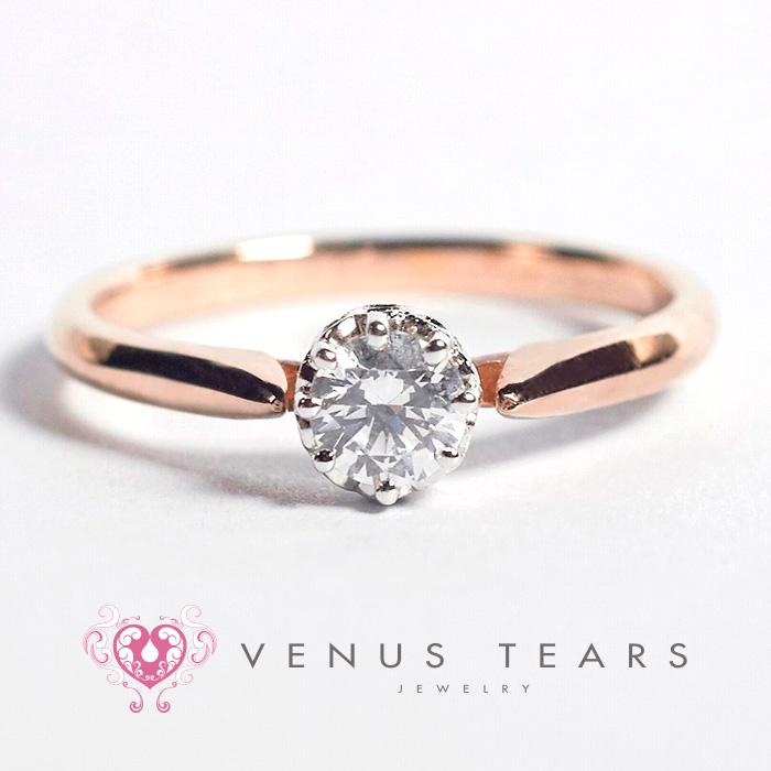 Engagement Ring ? Singapore:CソレイユEG-03_01