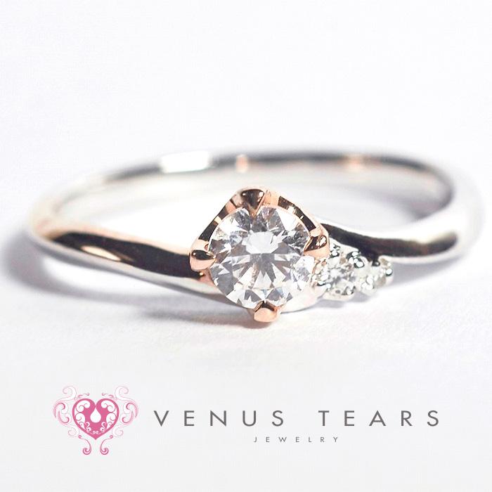 Engagement Ring ? Singapore:CPヴァーグEG-03_01
