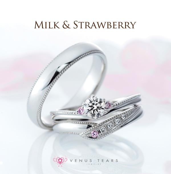 milk&strawberry (2)