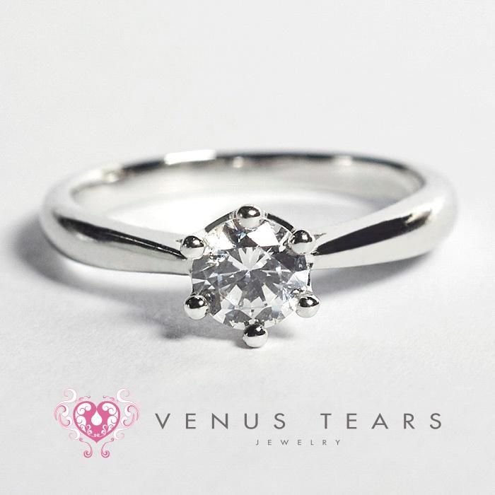 Engagement Ring ? Singapore:P905-05_01