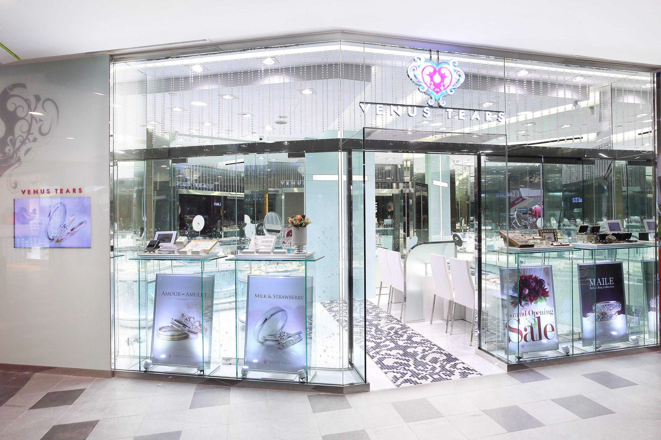 TAMPINES 1 Bridal Shop