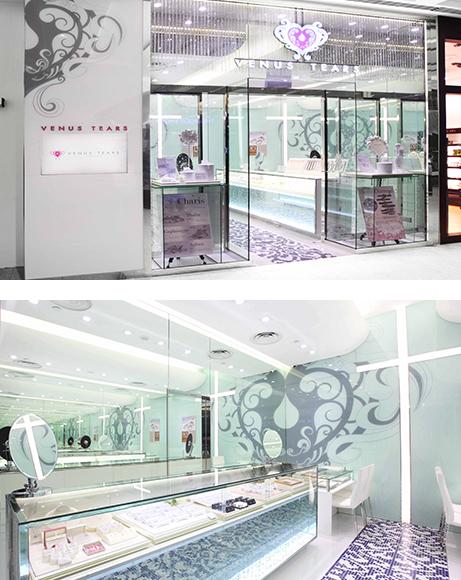 Jem Bridal shop