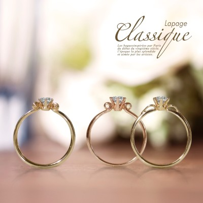 Engagement Ring ? Singapore:Lyre d ange 2377_02