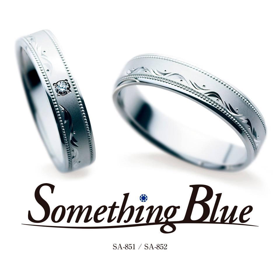 Something Blue SA-851 SA-852