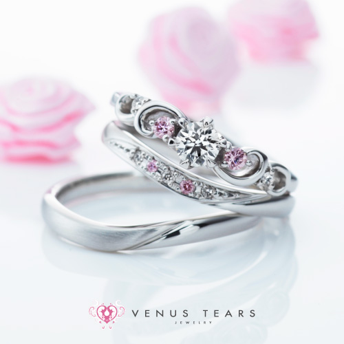 fancy pink stones engagement rings