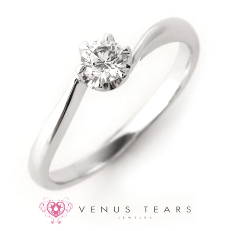 Engagement Ring Singapore: FES51-02_01