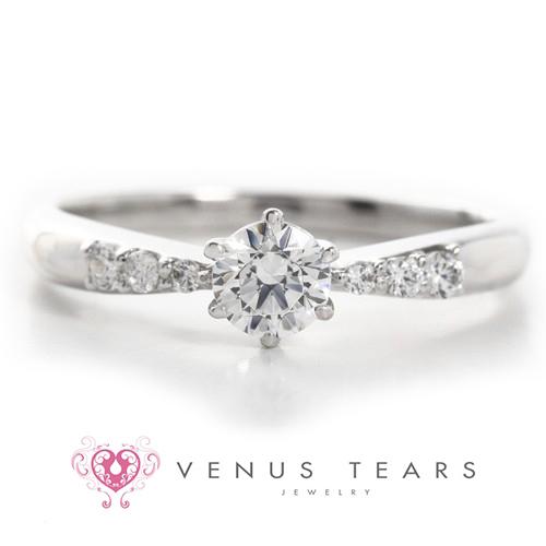 Engagement Ring Singapore: P535-03_01