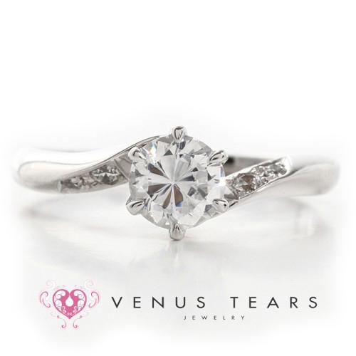 Engagement Ring Singapore: P452-05_01