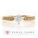 Engagement Ring Singapore: CMMRVE57-03 _01s