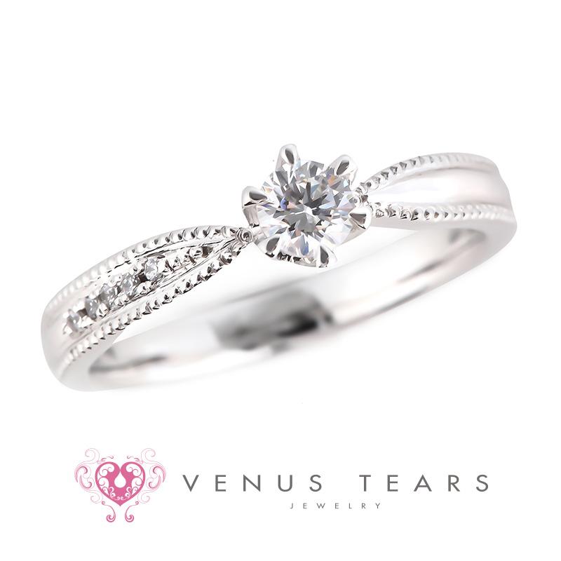 Engagement Ring ? Singapore:ACE8-02_01