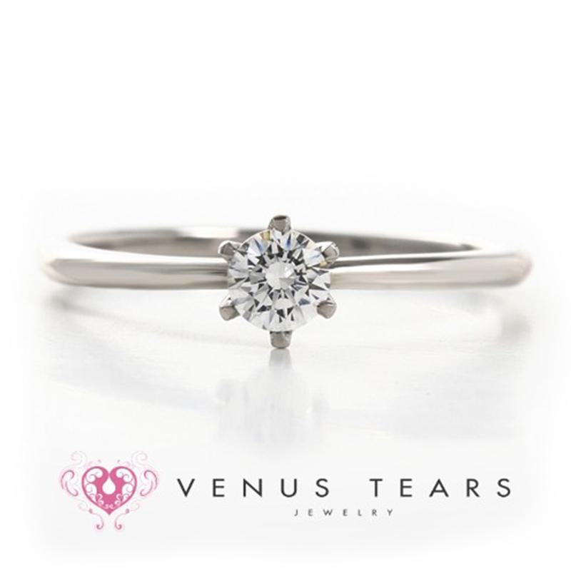 Engagement Ring Singapore: SAL1-02_01