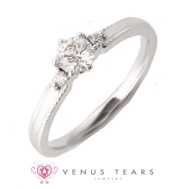 Engagement Ring Singapore: ACE9-02_01