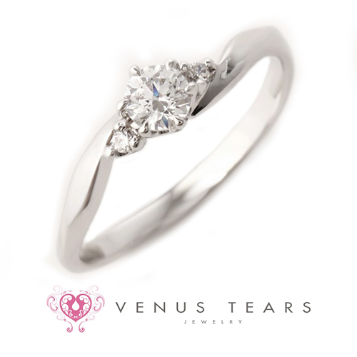 Engagement Ring Singapore: ALE3-05_01