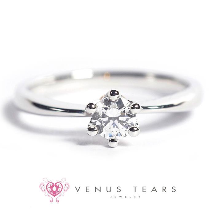 Engagement Ring Singapore: CFES94-03_01