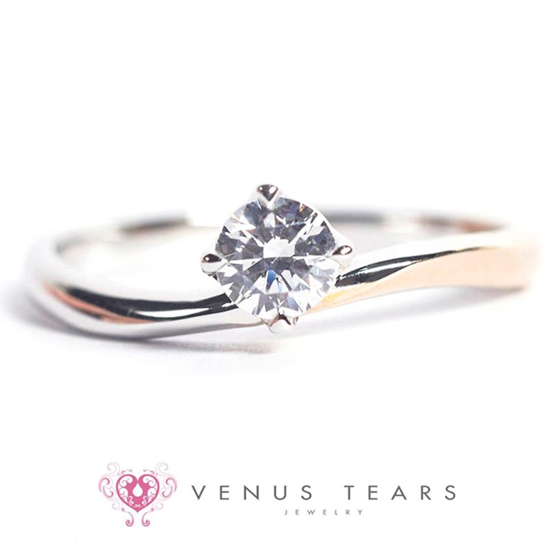 Engagement Ring Singapore: CFLCE16-02_01