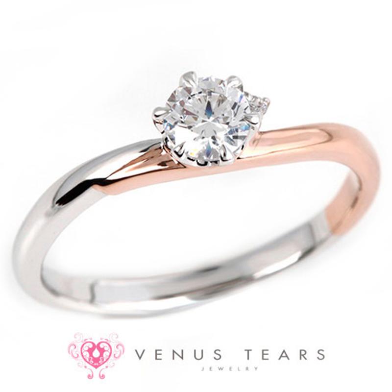 Engagement Ring Singapore: CFLCE18-02_01