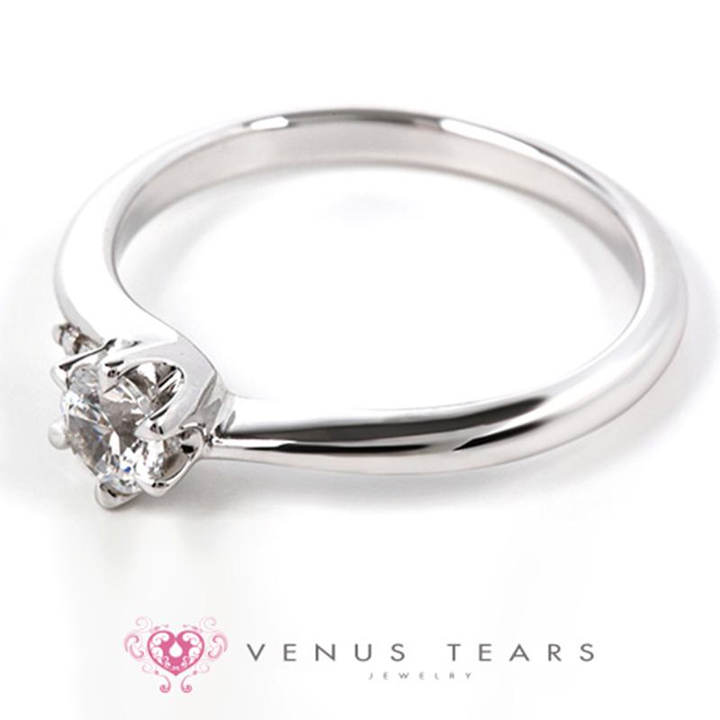 Engagement Ring Singapore: FES68-02_02
