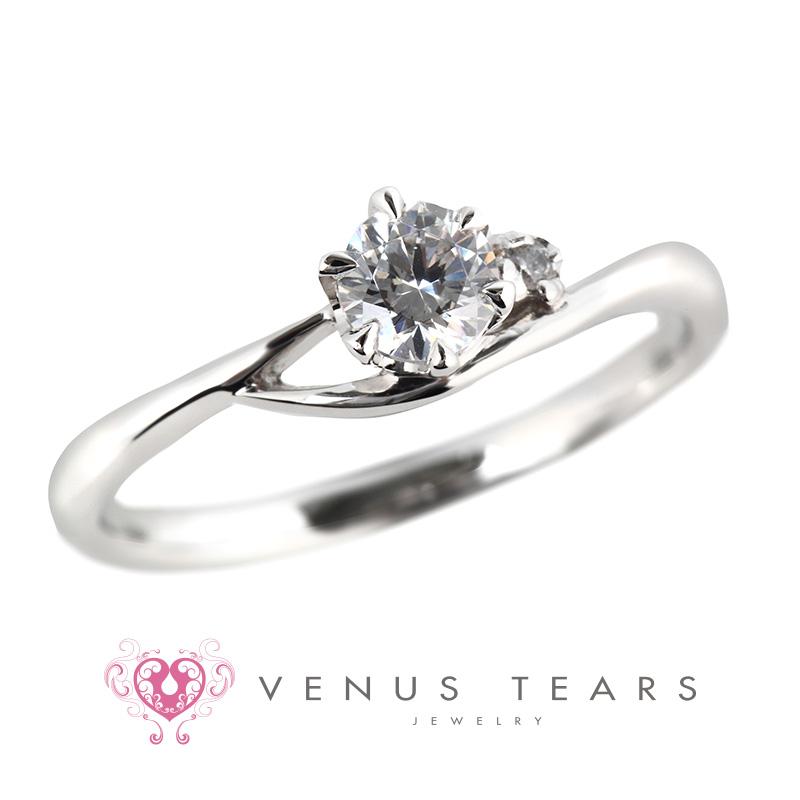 Engagement Ring ? Singapore:FW15-03_01