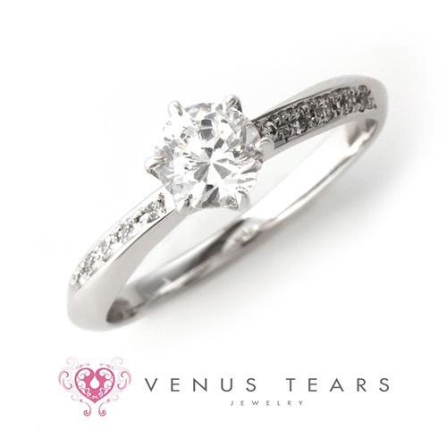 Engagement Ring Singapore: P417-05_01