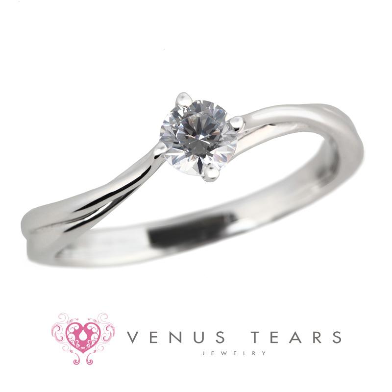 Engagement Ring ? Singapore:P545-03_01