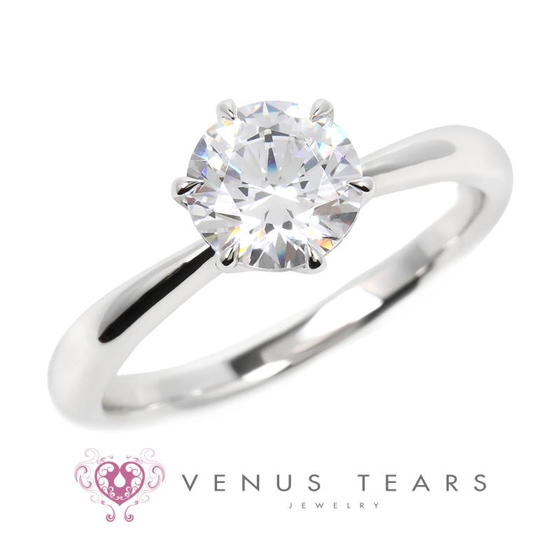 Engagement Ring ? Singapore:P731-10_01