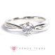 Engagement Ring Singapore: P750-05_01s